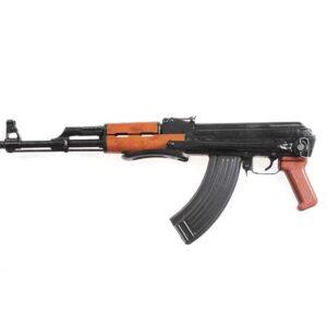 Karabin samopowtarzalny AKS 47S kal. 7,62x39mm