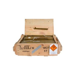 Amunicja BMZ 7,62×39 FMJ
