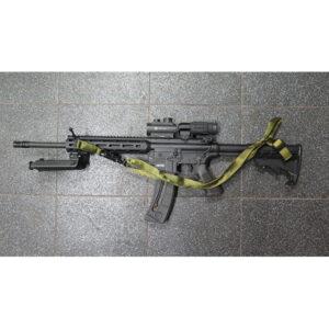 Karabinek Smith & Wesson M&P 15-22 Sport