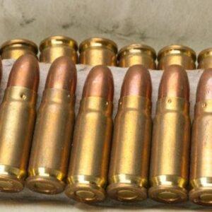 Amunicja do TT 7,62×25  konserwa